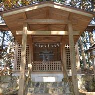 三峰神社 お仮屋